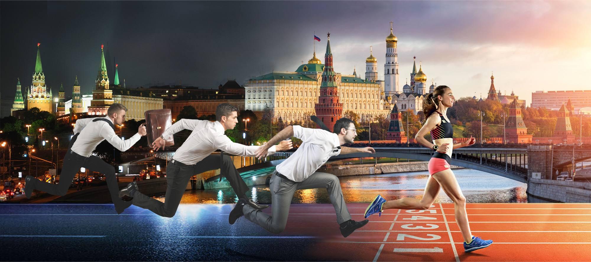 23 Всероссийский Съезд Фитнес-Индустрии